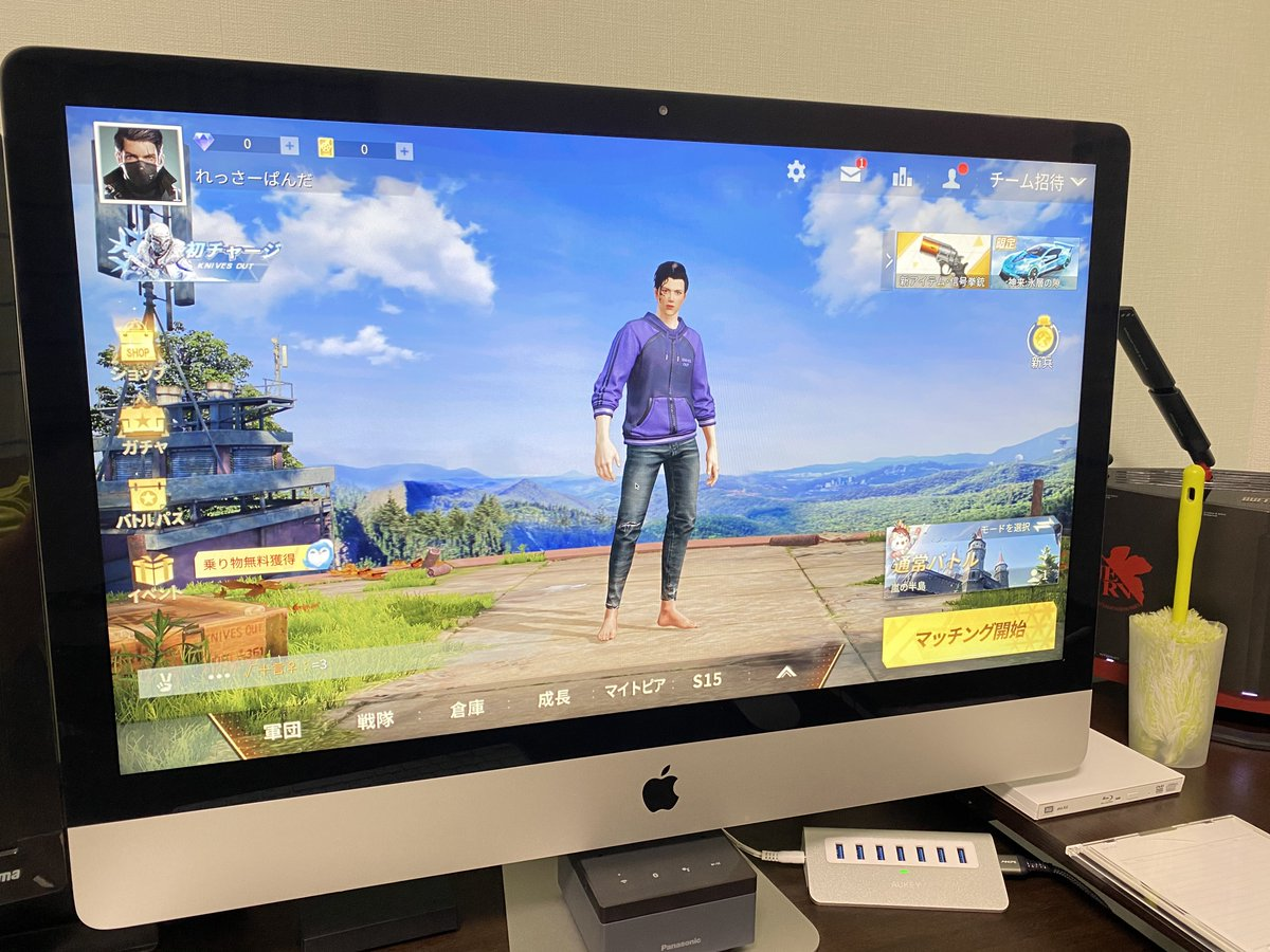 test ツイッターメディア - 荒野行動 PC版(Mac)で遊んでみて思った事。 二度とPCで荒野行動はしないであろう。操作が難しすぎる。 やっぱ荒野行動はiPadしか勝たん! https://t.co/dA3rZbWkUE
