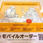 Koi66620207のサムネイル画像