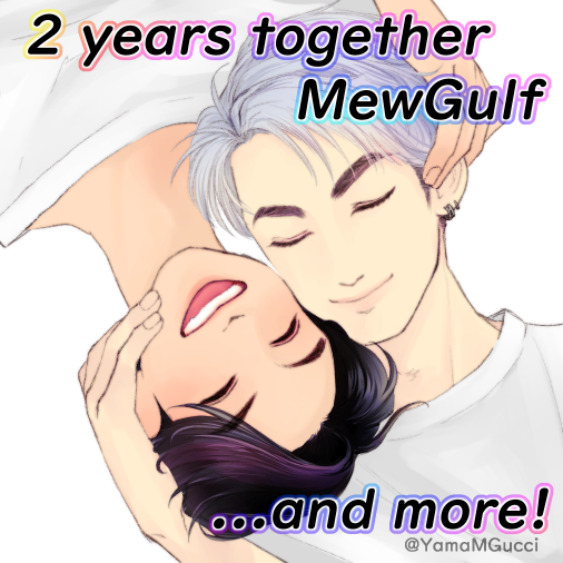 May the world you see shine🌞🌻  #MewGulf2Years2Gether #2YearswithMewGulf #หวานใจมิวกลัฟ #MewGulf