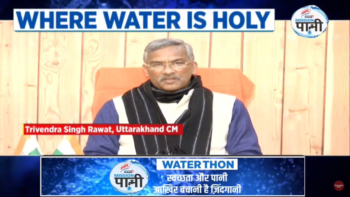 Uttarakhand CM Trivendra Singh Rawat (@tsrawatbjp)  talks about the benefits of conserving water during @harpic_india-News18 #MissionPaani Waterthon.  #MeriJalPratigya   @shreyadhoundial @AnchorAnandN   LIVE Updates: