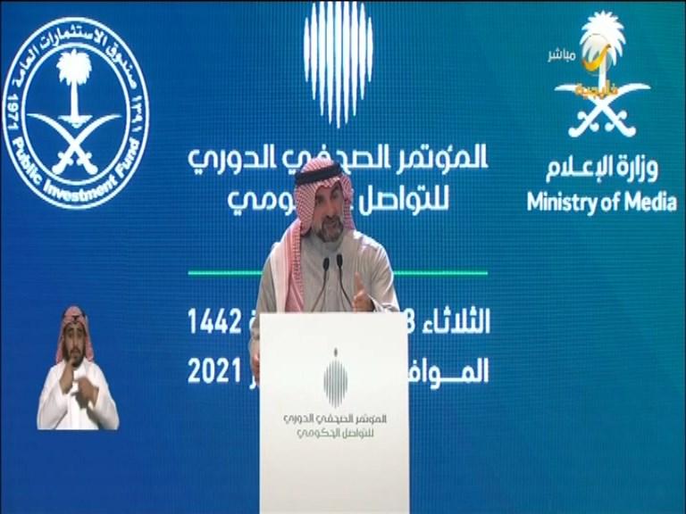 الرميان: 80% من قيادات الصندوق حاليا سعوديين، ولا يهمنا الجنسية؛ وما يهمنا ما هو الأثر الإيجابي للقيادات لتوصلنا لمستهدفات الصندوق  #صندوق_الاستثمارات_العامة #روتانا_خليجية
