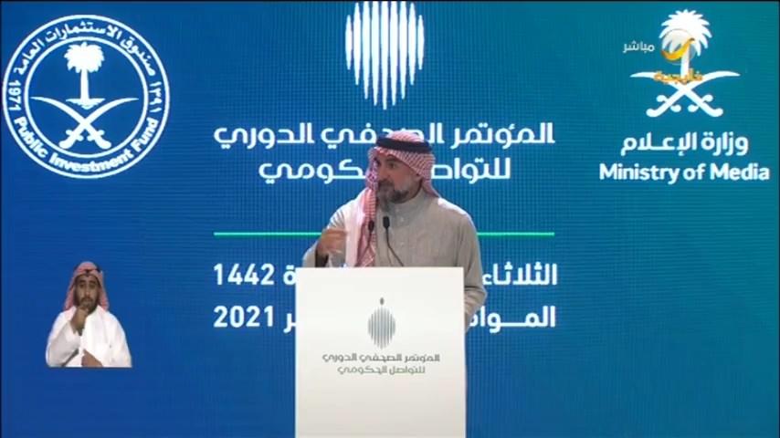 الرميان: روشن العقارية ستقوم ببناء مجتمعات حديثة وعالمية في 9 مدن سعودية  #صندوق_الاستثمارات_العامة #روتانا_خليجية