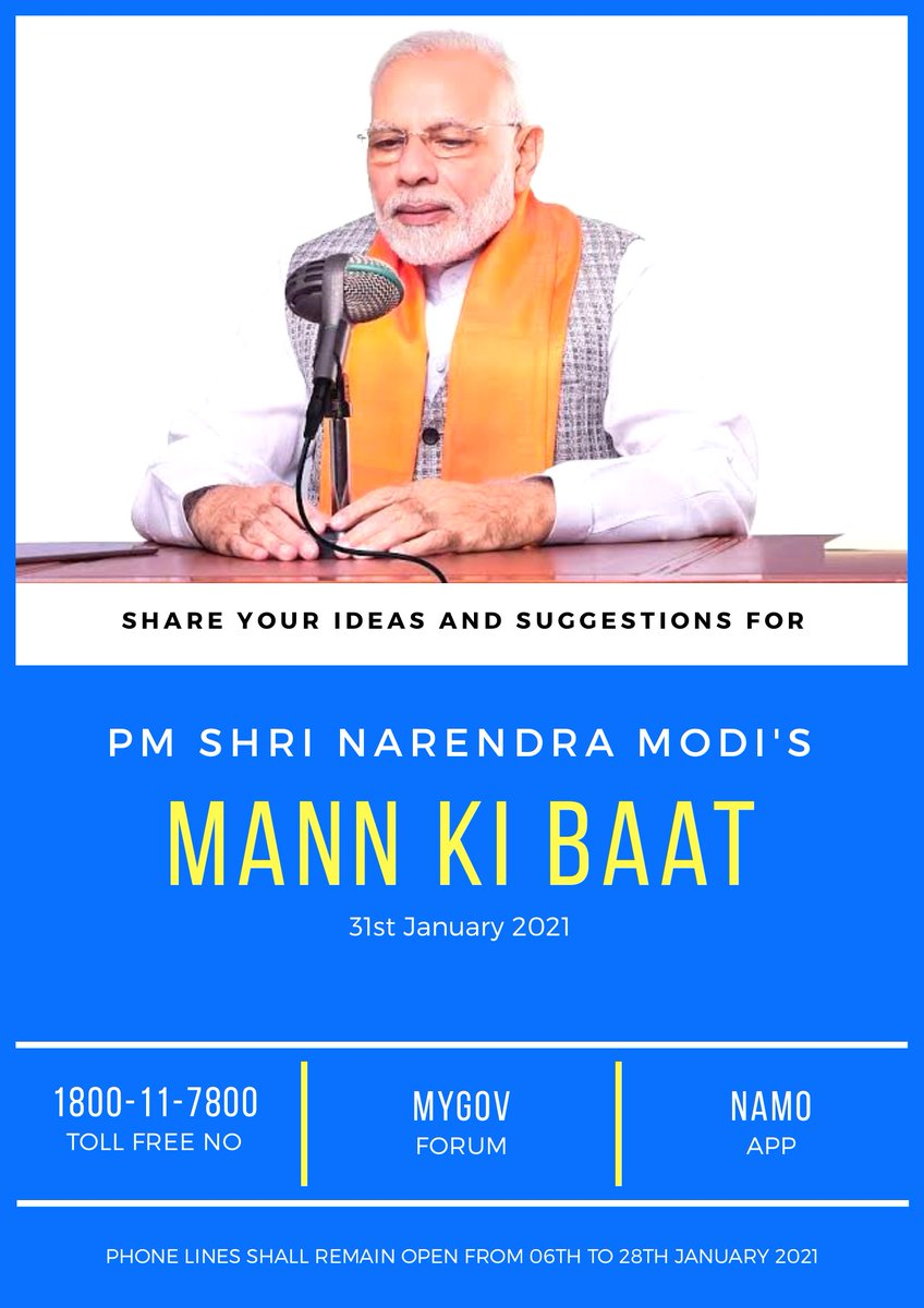 "📻Coming Sunday at 11 AM, Prime Minister Shri @narendramodi will share the first ""Mann Ki Baat"" of 2021  ➡️You can share your ideas and suggestions through NaMo App or MyGov Open Forum.  ➡️You can also dial toll free no. 1800-11-7800 till January 28  Share them now!  #MannKiBaat"