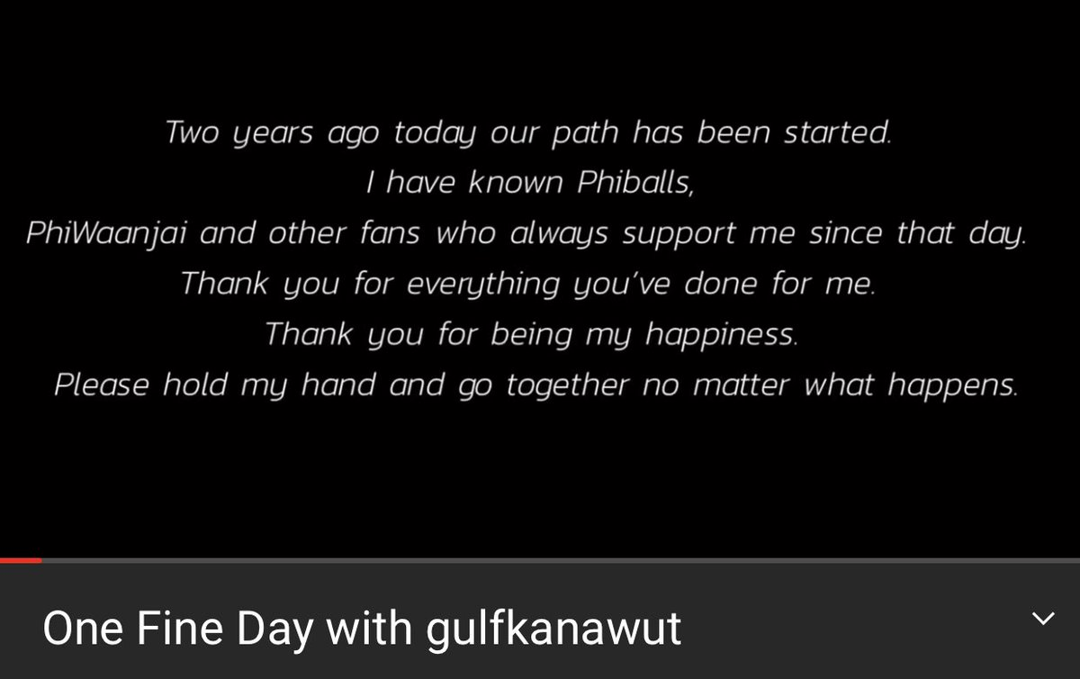 Gulf You're so sweet🥺❤️ #onefinedaywithGulf