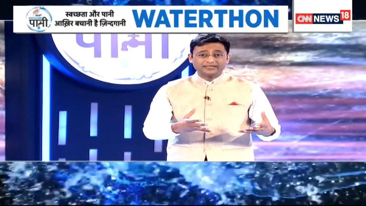 I want the Conservation of Water should be discussed everywhere: Smriti Z Irani (@smritiirani), Union Minister @harpic_india| #MeriJalPratigya   Join #MissionPaani Waterthon with  @KishoreAjwani