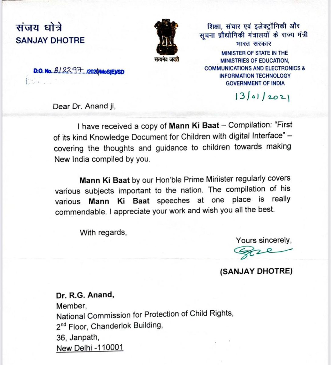 Thanking Hon'ble Minister of State of @EduMinOfIndia Shri. @SanjayDhotreMP Ji for your kind words of appreciation on our recent launch of #MaanKiBaatForChildren.  To Download Digital Ebook :-   #MannKiBaat  #DigitalIndia  @OfficeOfSDhotre