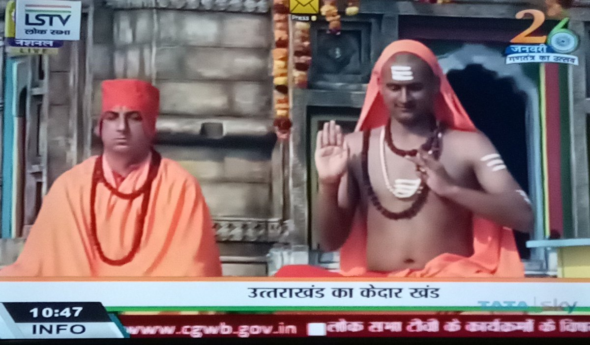 Is it happening for the first time in independent India?   Adi Shankaracharya being shown on the tableau of the Republic Day parade.  Has India started acknowledging the great Adi Shankara who designed, defined, preserved, protected Bharat 2500 years ago?