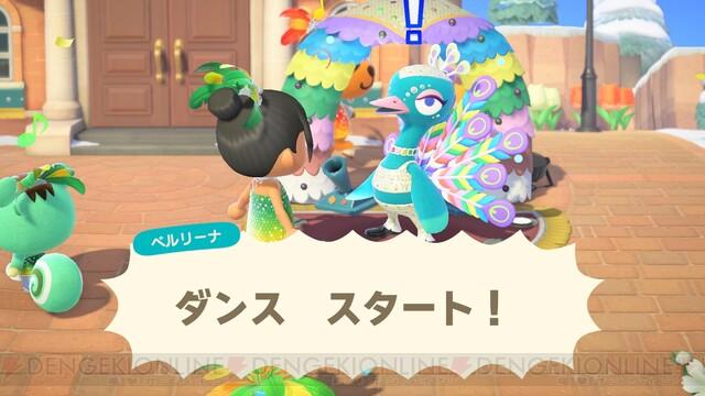 """test ツイッターメディア - 『あつ森』マリオの家具が3月に登場! 1月28日アップデートで""""カーニバル""""が追加 https://t.co/UuosiH1jxL #どうぶつの森 #あつまれどうぶつの森 #あつ森 #NintendoSwitch https://t.co/uOYJ8MIVKb"""