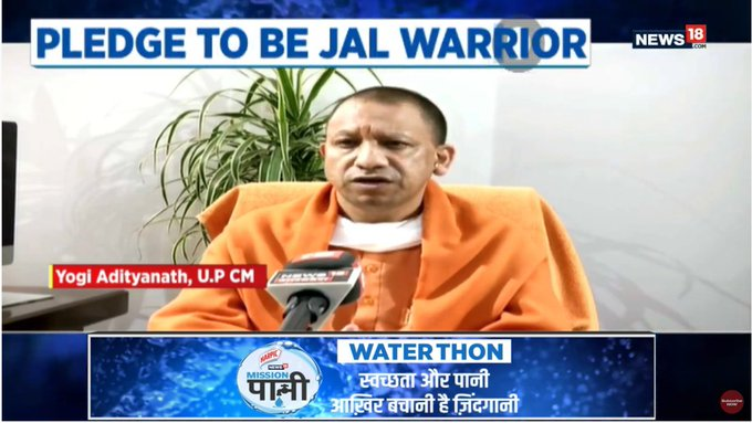 """""""Water will always remain essential in our lives, and I appeal to the people of UP to take the pledge to conserve water,"""" says Uttar Pradesh CM @myogiadityanath during @harpic_india-News18 #MissionPaani Waterthon.  #MeriJalPratigya"""
