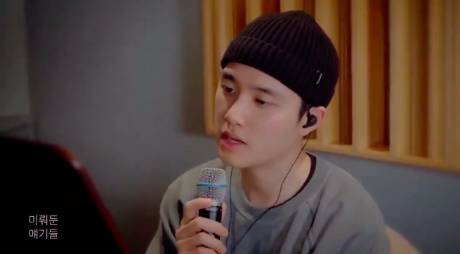 #EXO's #DO confirms via a V Live broadcast earlier today that his solo album is in the works, the songs are already done and hes working on the lyrics and will get it out as soon as he can!👨🎤💿🎶🔥👑💚 facebook.com/worldmusicawar…