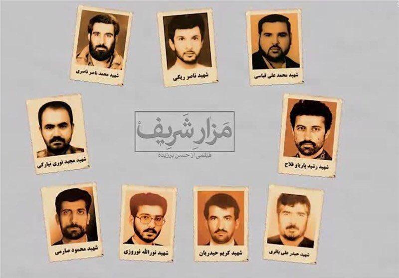 جالب اينكه از گروه تروريستى #طالبان (قاتلين شهداى مزار شريف) دعوت مى كنيم تا به تهران تشريف بياورند و قدم بر چشم مسئولين بگذارند ولي با #آمريكا مذاكره نمى كنيم❗️ #دياثت_سياسى
