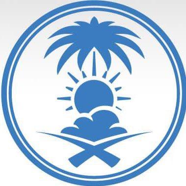 عاجل |  #الأرصاد: #تقلبات_جوية على معظم مناطق #السعودية من #الأربعاء إلى #السبت  (14- 1442/6/17)   @PmeMediacen  #صحيفة_مكة