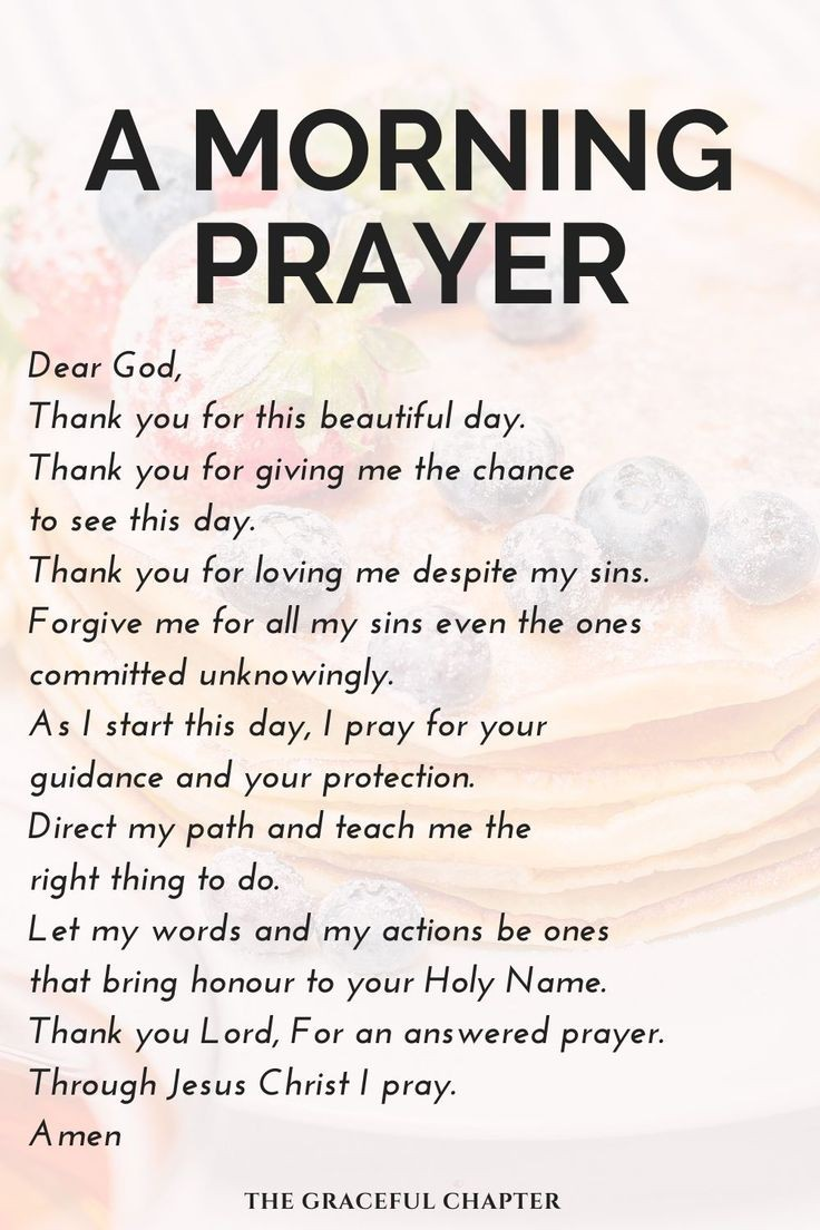 A morning 🌅 Prayer to make your all day good ❤️😄  #quotes #thehappynow #instadaily #nofilter #song #goodvibes #positivethinking #tbt #instagramhub #inspiremyinstagram #peoplescreatives #life #quote #funny #littlestoriesofmylife #folkvibe #instagood