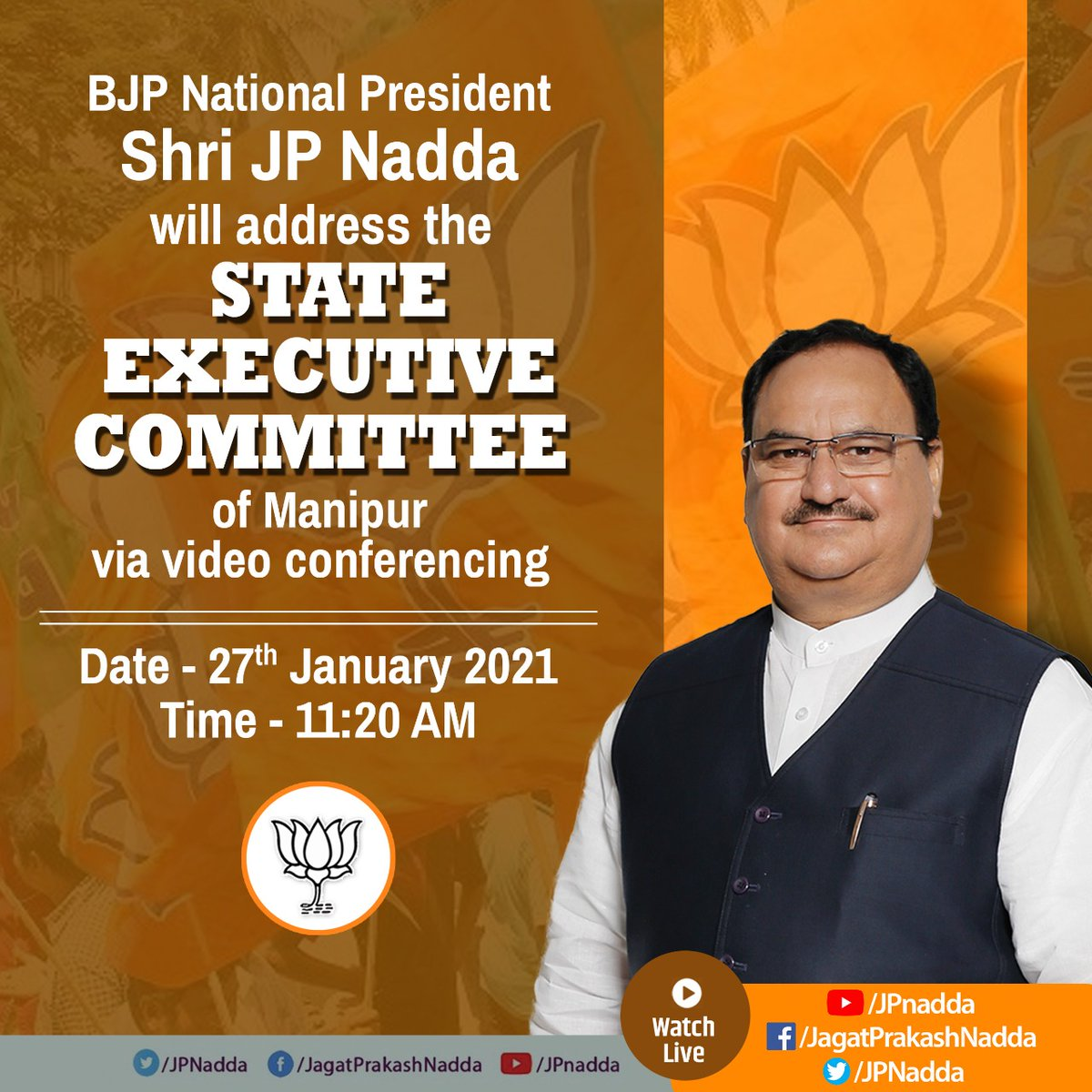 BJP National President Shri @JPNadda Ji will address the State Executive Committee of Manipur via video conferencing at 11:20 AM tomorrow.