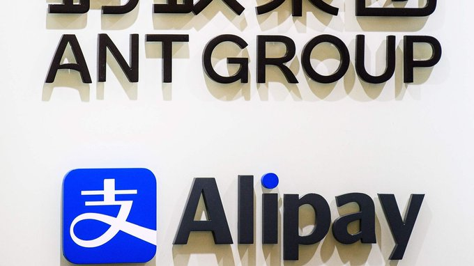 China's Central Bank Says Ant IPO Could Resume Once Problems Resolved Photo