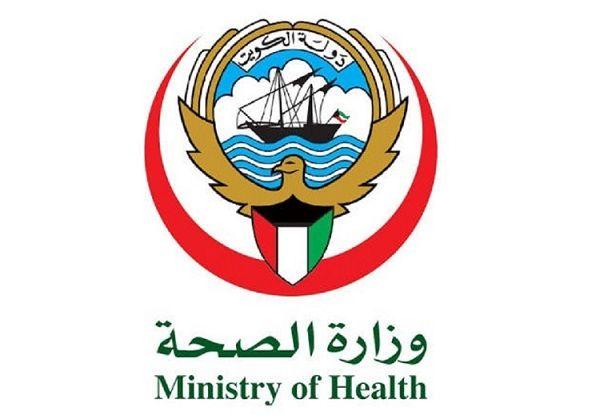 إصابات كورونا في #الكويت تتجاوز 162 ألف حالة  - ثلاث حالات وفاة جديدة ترفع الوفيات إلى 957 حالة  - إجمالي المسحات التي تم إجراؤها يناهز المليون ونصف مسحة