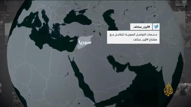 """""""لاجئة سياسية لبنانية في #سوريا"""".. زوجة نجل القذافي #ألين_سكاف تثير جدلا واسعا بعد دهسها شرطة ومارة ثم إطلاق سراحها بواسطة #نشرتكم"""