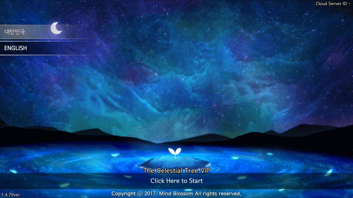『My Celestial Tree VIP - Unique Beautiful Game』   グラフィックと音楽がとても美しい、木を育てるタップ系ゲーム🌟通常100円が期間限定で無料になっています🙂色々な要素があって楽しめます💕タップ系ゲームがお好きな方はいかがですか❓  #android #無料セール #ゲーム
