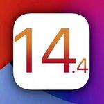 Image for the Tweet beginning: こちらもやってきたようですな⭐️  #iPadOS144 #iOS144 #iPadOS #iOS #iPad