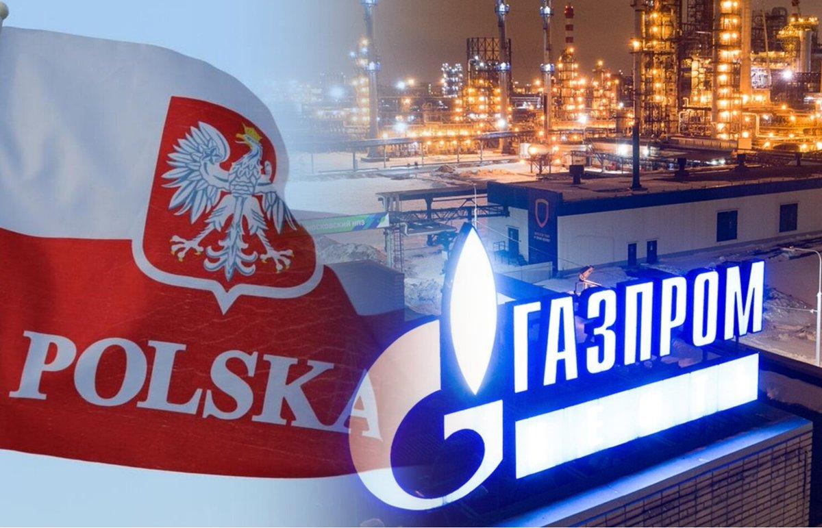 Газпром покажет Польшe