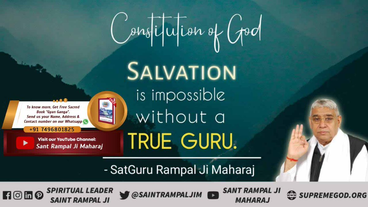 #ConstitutionOfTheSupremeGod Every Human being born in this great land has only one motive to attain complete Salvation. 🙏 #GodMorningWednesday