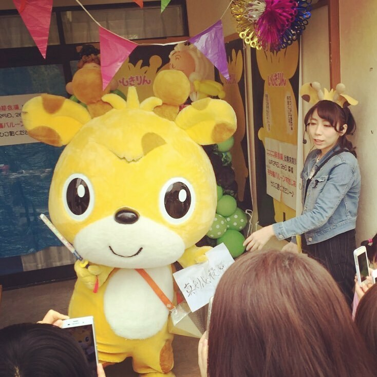 Please also have a good time by a smiling face today.😗😗😗 今日も笑顔で楽しく過ごしてねぇ♪( ´θ`)ノ  #youtube #キャラクター #character #osaka #photooftheday #webstagram #cute  #kawaii #follow #likeforlike #松竹芸能 #いしきりん