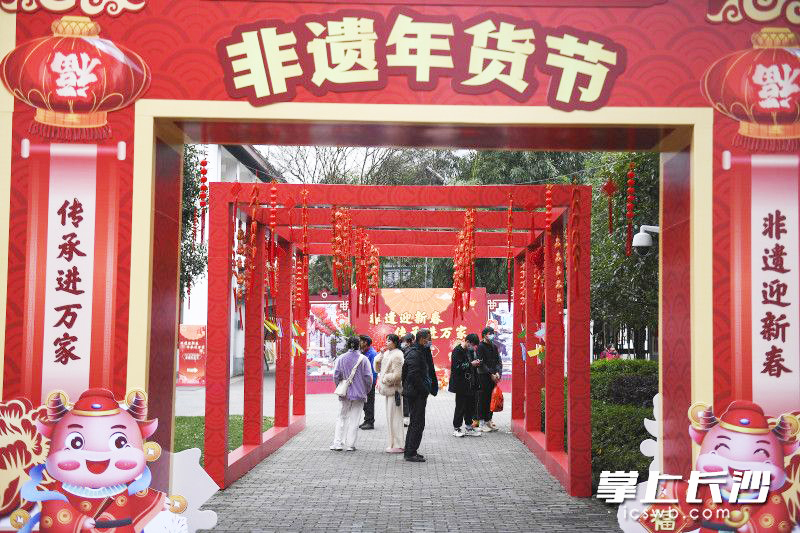 The 2021 Intangible Cultural Heritage #NewYear Shopping Festival is being held at the #Changsha Intangible Cultural Heritage Exhibition Hall in Orange Isle Scenic Area. A lot of intangible cultural heritage goods, such as sweet rice wine and local vinegar, are on sale. #shopping