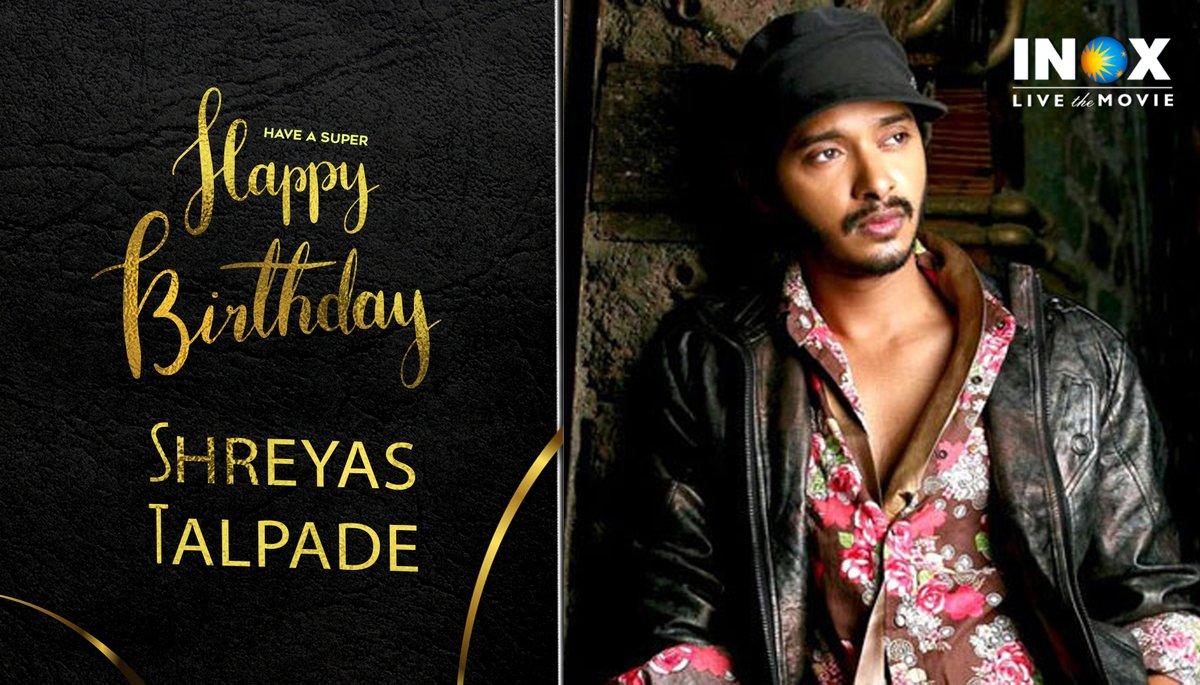 Happy Birthday to a multi-talented and a versatile star @shreyastalpade1  #HappyBirthdayShreyasTalpade  #INOXWishes #INOXMovies   #INOXTrivia: He won the 2006 Zee Cine Critics Award for his title role in the film Iqbal.