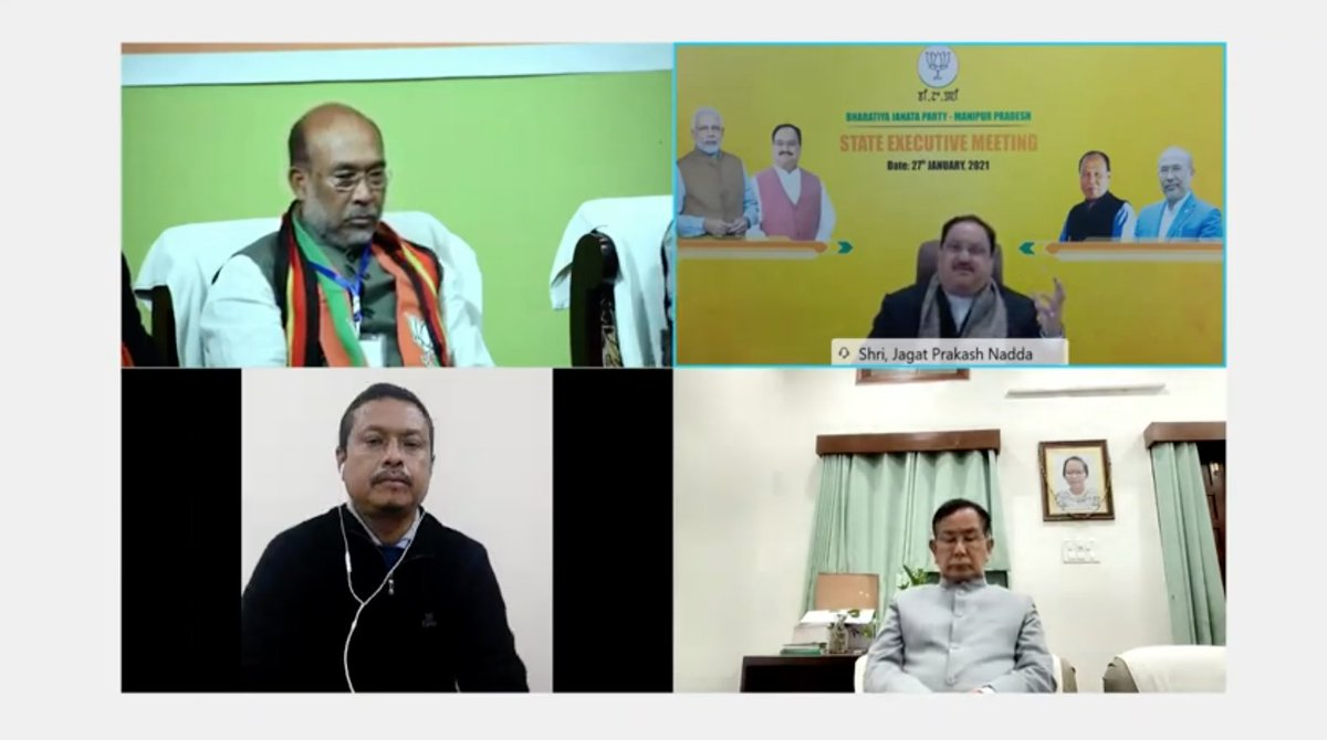 We've to ensure that people at the local level understand how the country is moving forward in the dynamic leadership of PM Modi.  Since PM Modi attained duties, Northeast India has been in mainstream, as far as development, connectivity, education & tourism is concerned.