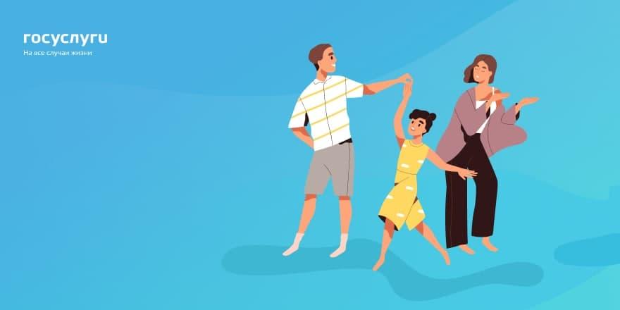 Если вы еще не получили выплату на детей до 8 лет, подайте заявление на Госуслугах. Этот вид господдержки положен семьям с детьми, рожденными с 18.12.2012 по 31.03.2021 года.   Подробности — на портале: https://t.co/lSVGSmaUQH https://t.co/IP3Su1A5Ni