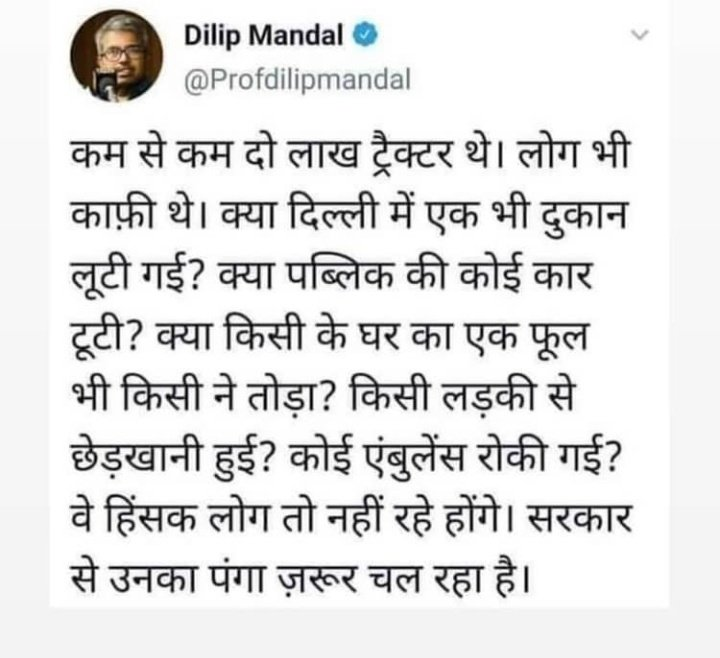 #KisaanMajdoorEktaZindabad #KisaanAndolan #DelhiProtsest #DelhiPolice #DelhiUnderAttack #kisaanprotest #ModiYouCantFailFarmers #NewsUpdate