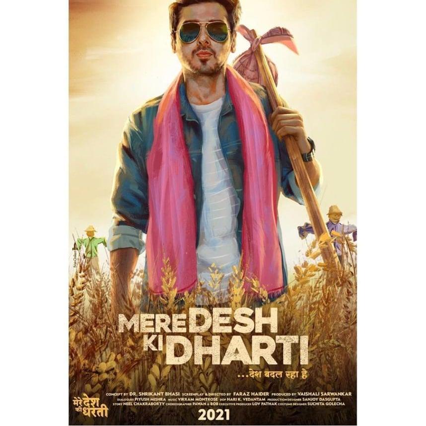 #MereDeshKiDharti - #FirstLook, coming soon to a #Cinepolis near you!  #Cinepolis #CinepolisIndia