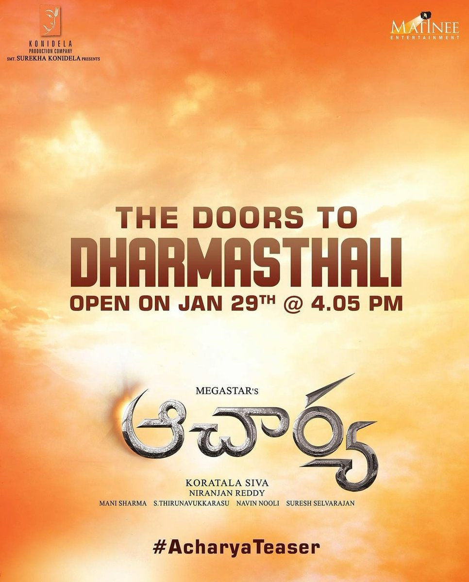 Doors to Dharmasthali to open on Jan 29th! Watchout for the #AcharyaTeaser coming soon!  Starring #RamCharan #kajalagarwal #chiranjeevikonidela #ComingSoon #Cinepolis #CinepolisIndia
