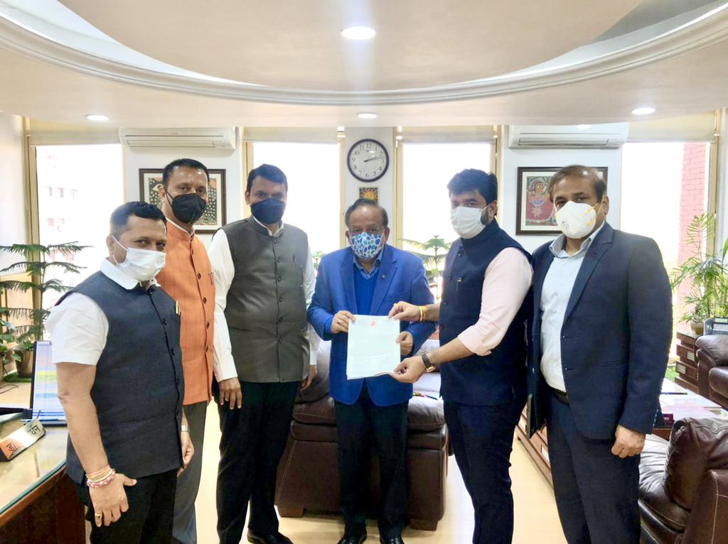 Met and discussed issues regarding Shraddheya Atal Bihari Vajpayee Medical College, Pune by PMC with Union Minister for Health Dr Harsh Vardhan ji in New Delhi. Mayor @mohol_murlidhar was also present. @drharshvardhan @PMCPune  #Pune
