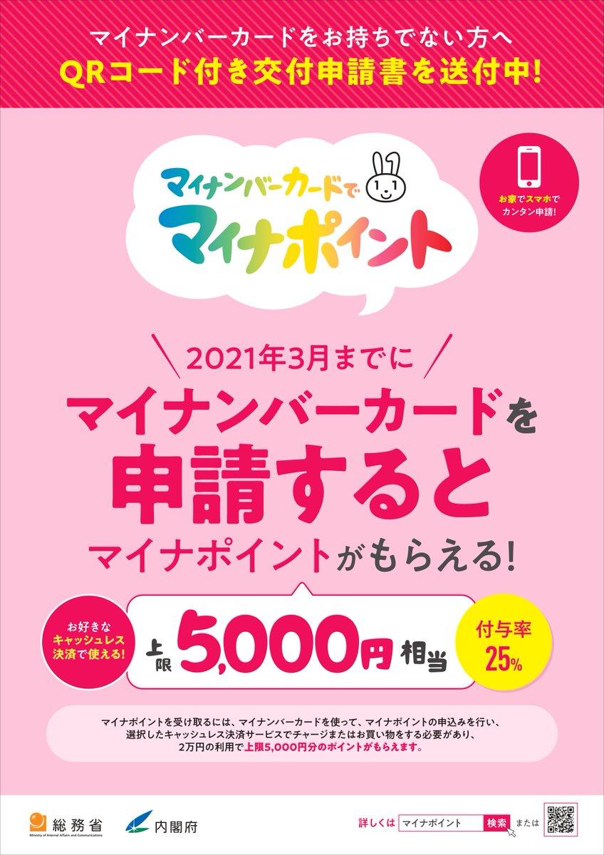 コロナ 速報 ニュース 熊本
