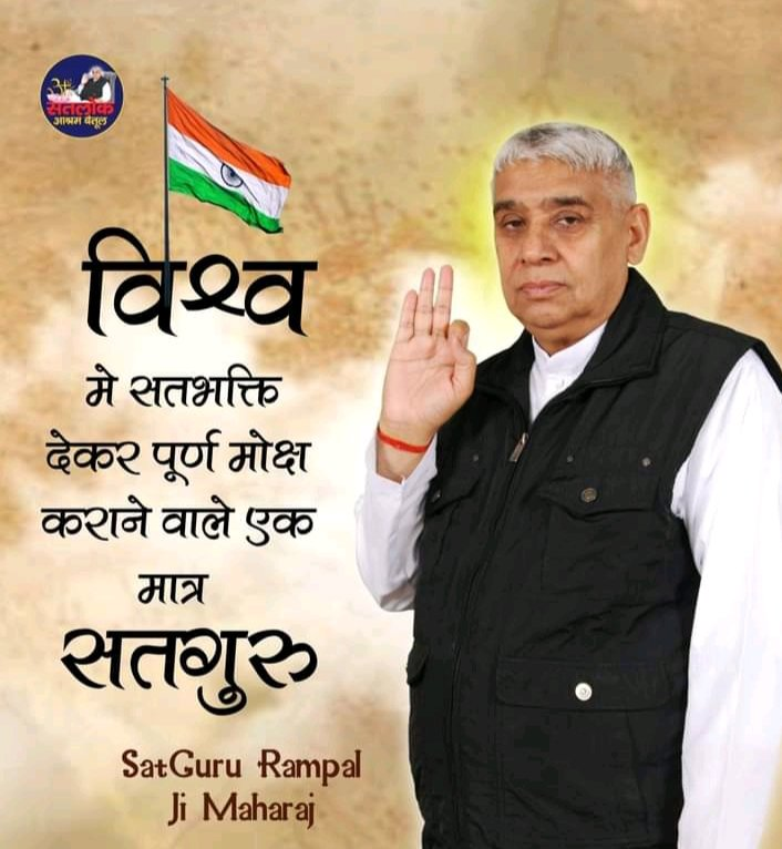 #GodMorningWednesday A new world will be discovered that will follow the #ConstitutionOfTheSupremeGod  #wednesdaythought  To know more visit youtube channel @ saintrampaljimaharaj