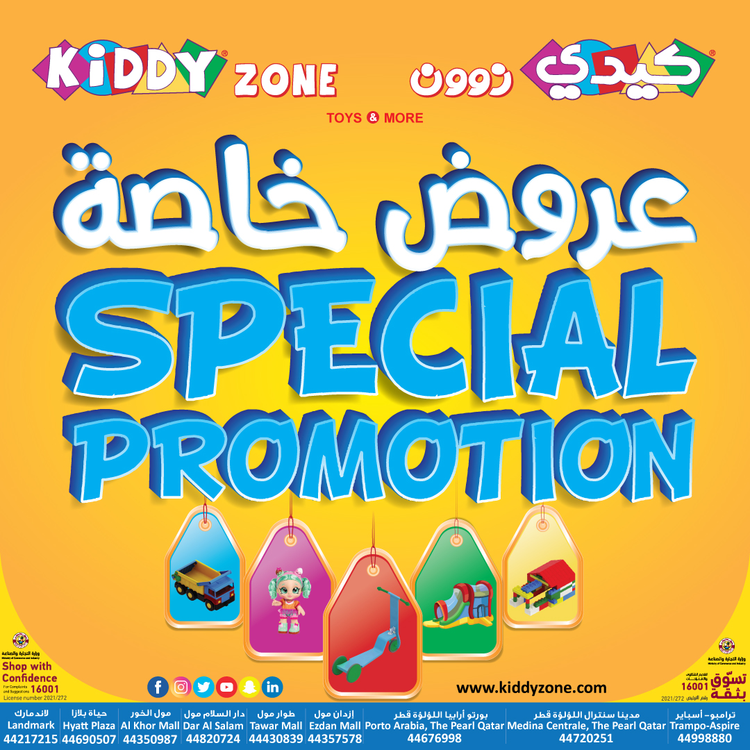 زورونا في  #كيدي_زوون واستمتعوا بالعروض الخاص لدى   Visit Kiddy Zone store to Enjoy Kiddy Zone Special Promotion  #Kiddyzone #Special #Promotion #Kids #Play #Fun #Entertainment #Enjoy