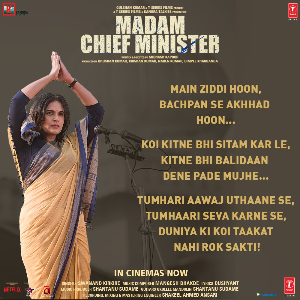 When in authority, it is demanded of you to take tough decisions and sacrifice your comfort, if need be. See how #MadamChiefMinister does it all, for her people. Movie out in theatres. Book your tickets now.  @RichaChadha @saurabhshukla_s #ManavKaul #BhushanKumar #KrishanKumar