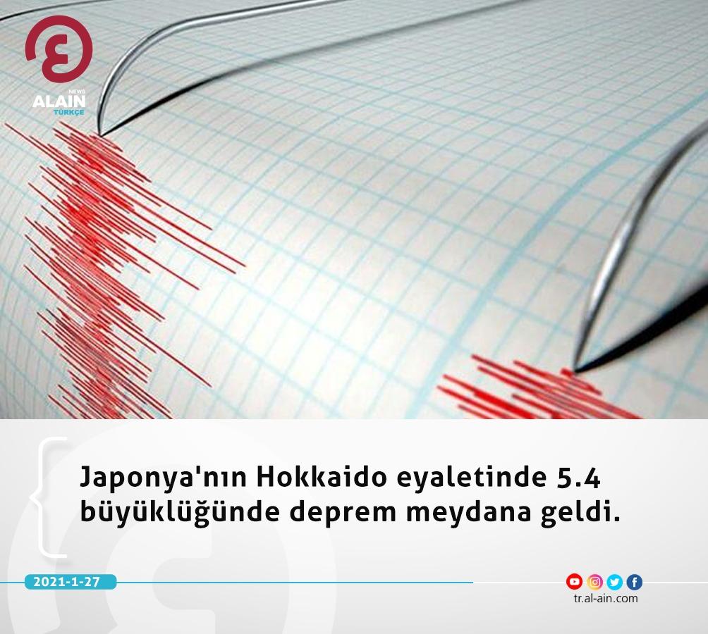 #Japonya'nın Hokkaido eyaletinde 5.4 büyüklüğünde deprem meydana geldi.  #Dünyayaaçılangözünüz #AlAinAlİhbariye https://t.co/YzCpvAbsv4