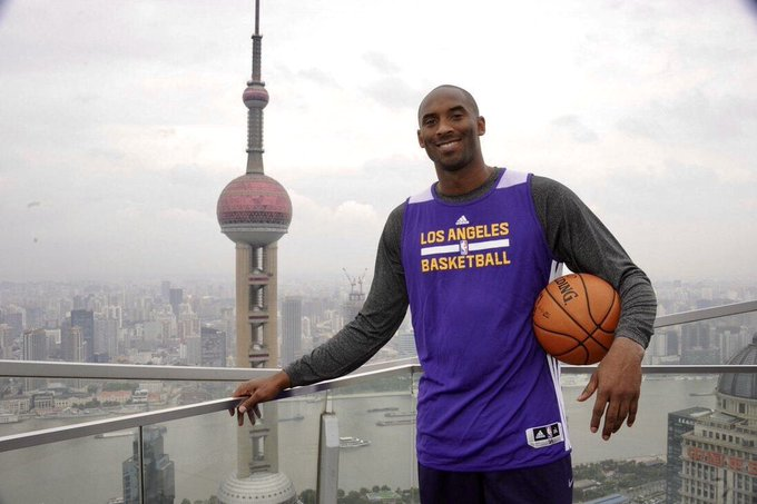 Kobe Bryant: Chinese fans mark one-year anniversary of NBA legend's death Photo