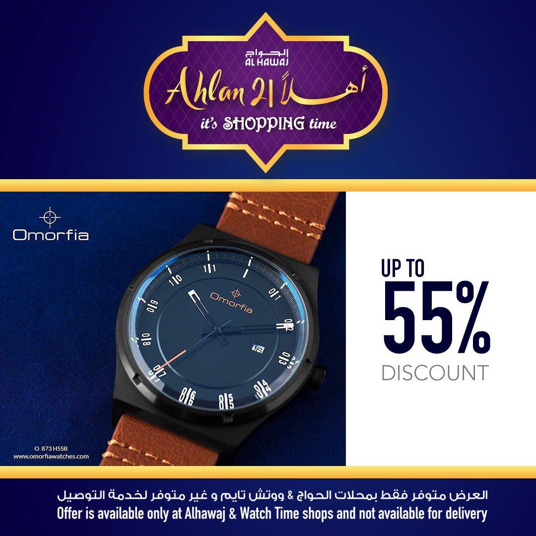 . استمتعوا بخصم 55% على ساعات اومورفيا من 21 ولغاية 31 يناير حصرياً في فروع الحواج, ووتش تايم Enjoy 55% discount on Omorfia Watche  From 21 to 31 January. Exclusively on Al Hawaj & Watch Time Branches. #Bahrain #black
