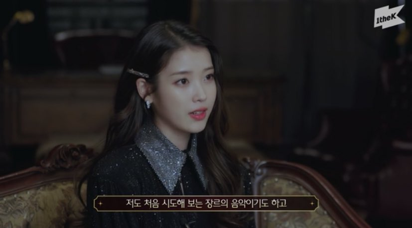 istg i love this woman so much 🥺❤️  #아이유_Celebrity_6시발매 #CelebrityIU