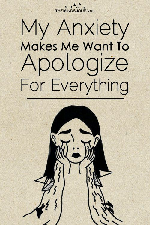 #AnxietyMakesMe feel like I have to apologize for everything. 😭