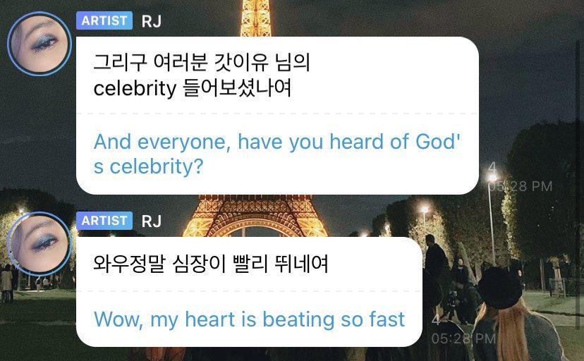 - ITZY Ryujin   #아이유_Celebrity_6시발매 #IU5ISCOMING  #CeebrityToday