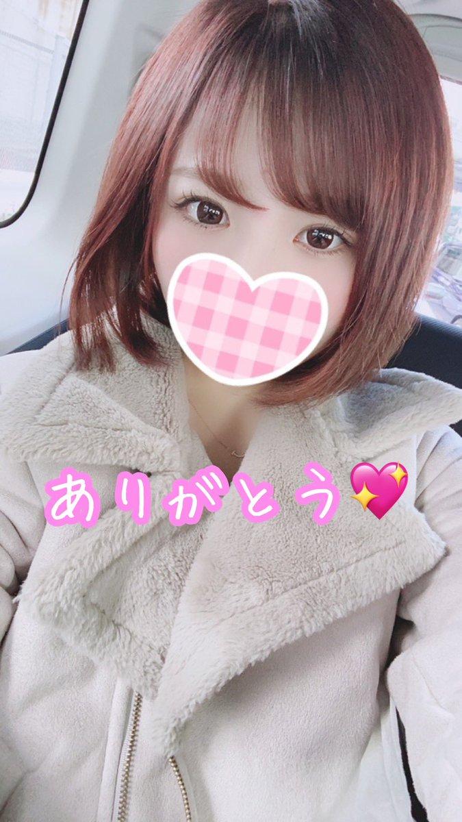 バイト バレンタイン 大阪 短期