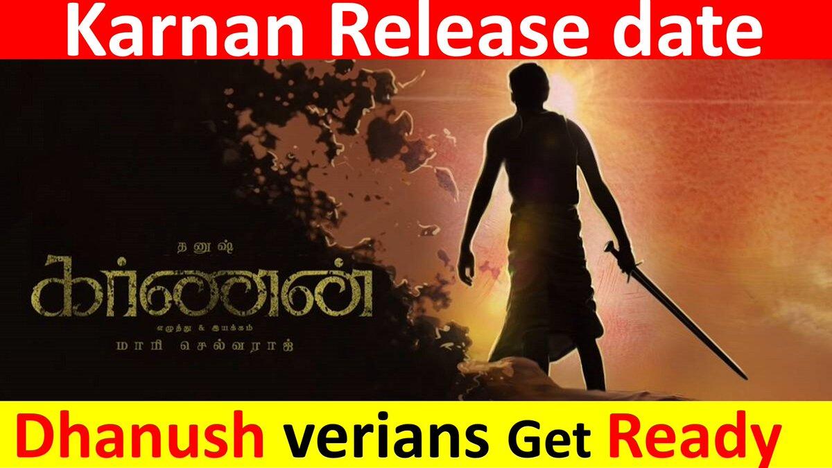 BREAKING : Karnan  Release date officially confirmed || Dhanush || Mari ...  via @YouTube #JagameThandhiram  @dhanushkraja #JagameThandhiram   #Karnan #AtrangiRe #D43 #NaaneVaruven @ThalaFansClub @AjithNetwork @actorvijay #STR