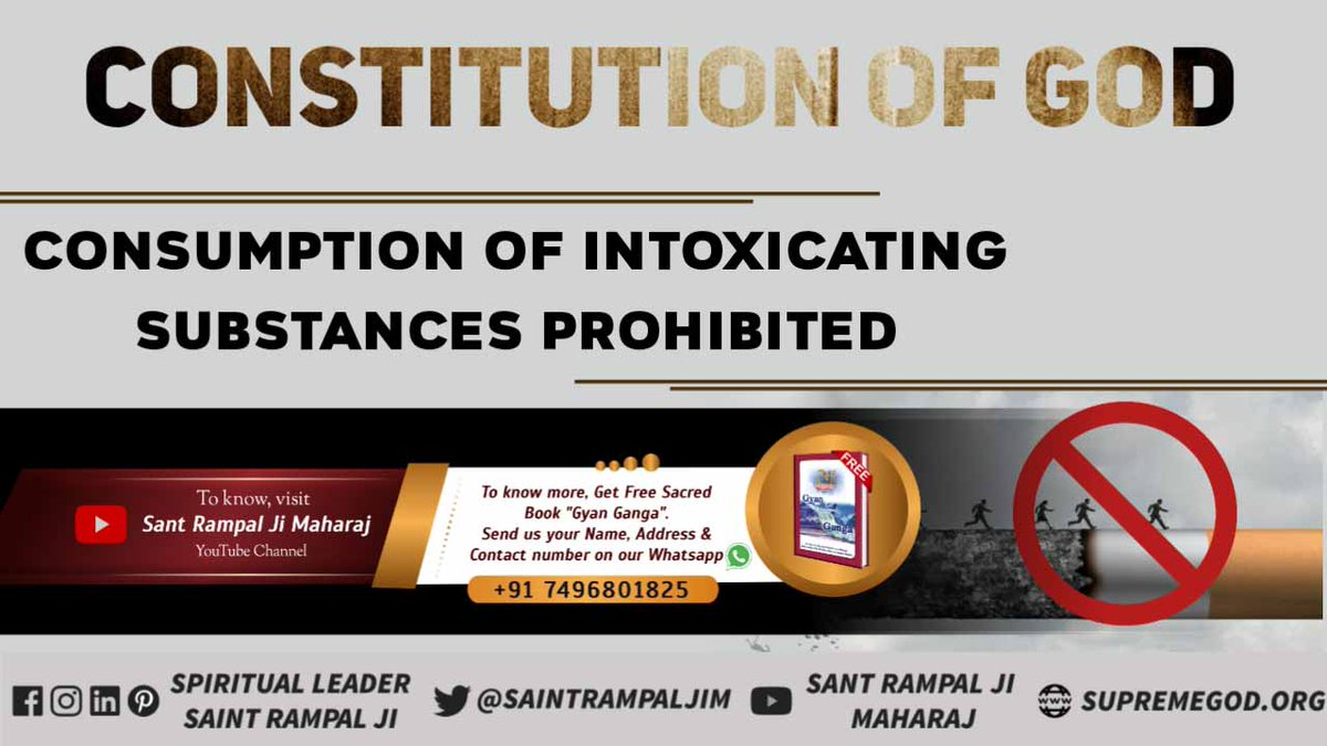 CONSTITUTION OF GOD  DRUNKENNESS IS A SIN. Intoxication is the biggest obstacle in our path of bhakti and Salvation. - Saint Rampal Ji Maharaj For More Information Visit Satlok Ashram YouTube Channel @SaintRampalJiM #wednesdaythought  #Wednesday