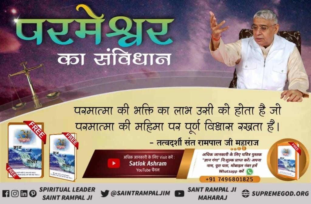 #WednesdayMotivation   Lord Kabir Saheb ji is ocean of happiness , once he holds the hand of his devotee he never let go 🌷🙏🏻  ⚘ Sadhna Tv At 7:30pm  ⚘ Visit Satlok Ashram YouTube Channel