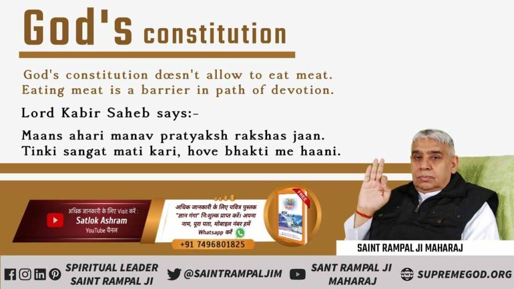 #WednesdayMotivation God's Constitution Lord Kabir saheb says- Maans ahari manav pratyaksh rakshas Jaan. Tink sangat mati Kari. Hove bhakti me haani. अधिक जानकारी के लिए Sant Rampal ji Maharaj you tube channel पर visit करें।
