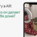 Image for the Tweet beginning: Грогу читает фантастику, занимается домашними